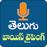 Telugu Speech to Text- Telugu Typing Keyboard icon