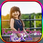 Karaoke Song for Kids icon
