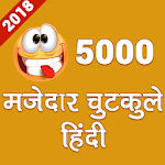 5000 Mazedar Hindi Chutkule (Jokes) Latest 2018 icon