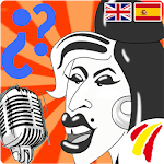 Celebrity Quiz - The test on history icon