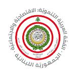 Beirut Summit icon