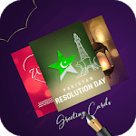 Greetings Cards Pakistan Day and Birthday Cards icon