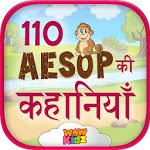 110 Aesop Fables for Kids icon