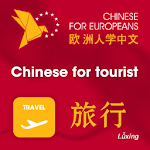 Chinese for Europeans 1 icon