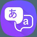 Translate All Language - Voice Text Translator icon