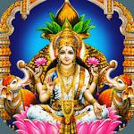 Lalitha Sahasranama for pc logo