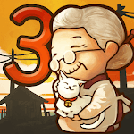 Showa Candy Shop 3: Grandma's Purring Postmaster for pc logo