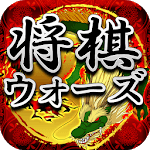 Shogi Wars icon