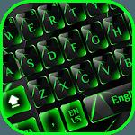 Green Black Glass keyboard icon