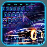 Blue laser keyboard icon