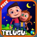 Telugu Top Rhymes Videos & Nursery Songs - Offline icon