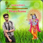 Janmashtami day photo frames and editor icon