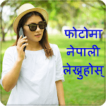 Write Nepali Text On Photo icon