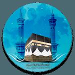 Salah (Prayer) time icon