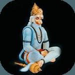 hanuman kavach audio app हनुमान कवच ऑडियो icon
