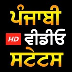 Punjabi Status, Punjabi Song clips, Punjabi videos icon