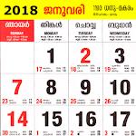 Malayalam Calendar 2019 icon