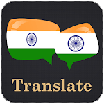 Hindi Bengali Translator icon