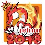 2048 pet mon for pc logo