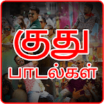 Tamil Kuthu Songs HD icon