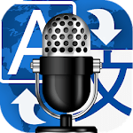 Air Translator -- Offline Translation icon