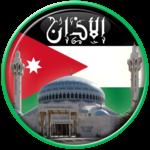 Azan Jordan : Prayer times Jordan 2018 icon