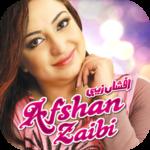 Afshan Zaibe icon