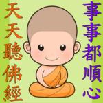 Buddhist Music icon