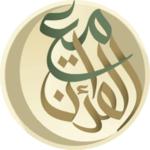 With the Qur'an (مع القرآن) - MemorizationTool icon