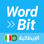 WordBit الايطالية (Italian for Arabic speakers) for pc logo