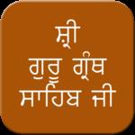 Sri Guru Granth Sahib Ji icon