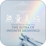 The Sutra of Infinite Meanings icon