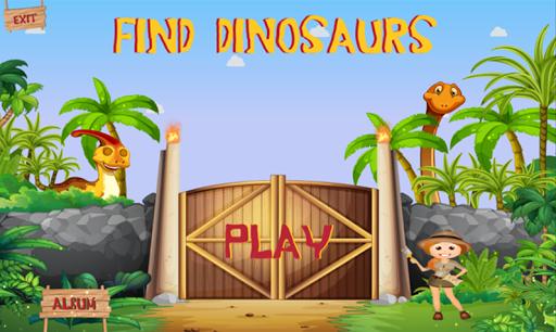 Find Dinosaurs pc screenshot 1