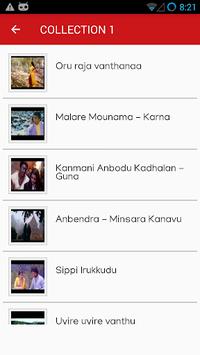 Tamil Old Songs - தமிழ் பழைய பாடல் pc screenshot 1