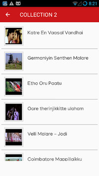 Tamil Old Songs - தமிழ் பழைய பாடல் pc screenshot 2