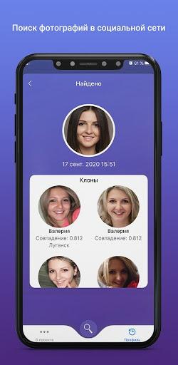 """Findclone, поиск """"клонов"""" по фото в ВК (Вконтакте) PC screenshot 1"""