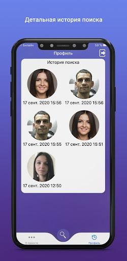 """Findclone, поиск """"клонов"""" по фото в ВК (Вконтакте) PC screenshot 3"""