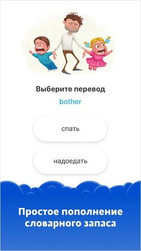 Simpler — выучить английский язык проще простого pc screenshot 1