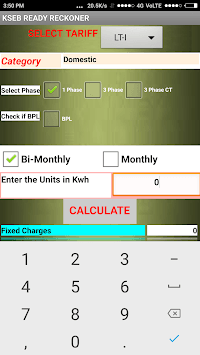 KSEB BILL CALCULATOR pc screenshot 1