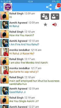 Arab & Muslim Chat Room pc screenshot 2
