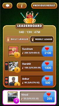 Dream Cricket - Best Game Of 2018 pc screenshot 2
