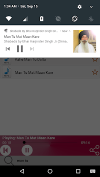 Shabads By Bhai Harjinder Singh Sri Nagar Wale pc screenshot 1