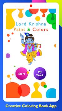 Lord Krishna Paint and Colors pc screenshot 1
