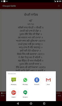 Chaupai Sahib pc screenshot 1