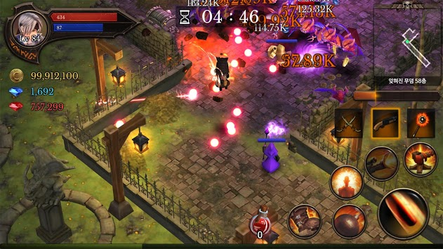 Dungeon Chronicle PC screenshot 2