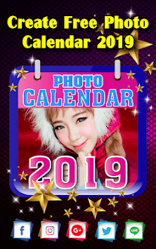 Create Free Photo Calendar 2019 pc screenshot 1