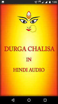 Durga Chalisa in Hindi Audio pc screenshot 1