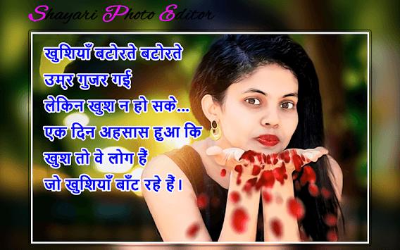 Attitude Shayari - Miss You Shayari - Love Shayari pc screenshot 1