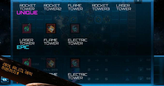 RANDOM DEFENSE pc screenshot 1