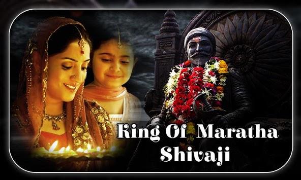 Shivaji Maharaj Photo Frame 2018 : King Of Maratha pc screenshot 1